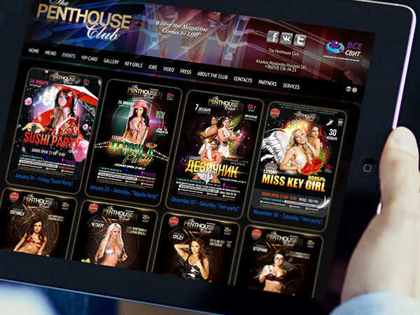 HTML5 development by Redwerk: full Desktop website for Penthouse Club Kharkov